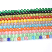 LIngXiang fashion Jewelry colours Cat Eye stone Loose Beads DIY Men and women bracelet necklace ear stud accessories