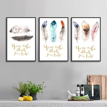 Nordic Style Posters Watercolor Feather Dream Catcher Canvas Art Painting Hd Print Bedroom Decoration Wall Picture for Kids Room