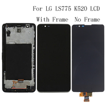 цена на 5.7 AAA For LG ls775 K520 LCD Display Touch Screen Glass panel with Frame Repair Kit Replacement Phone Parts +Free Shipping
