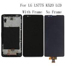 "5.7 ""AAA עבור LG ls775 K520 LCD תצוגת מסך מגע זכוכית פנל עם מסגרת תיקון ערכת החלפת טלפון חלקי + משלוח חינם"