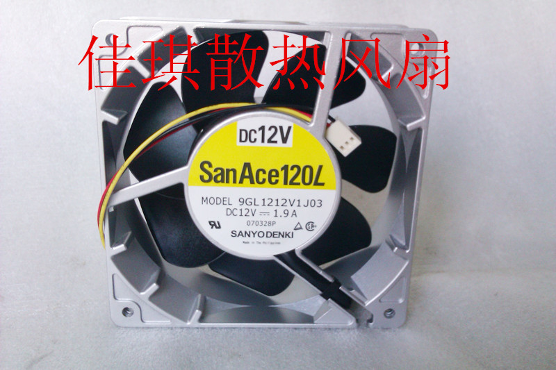 Sanyo 12038 12V 1.9A 9GL1212V1J03 120 * 120 * 38MM aluminum high temperature waterproof motorcycle modified violent fan delta afb1212hhe 12038 12cm 120 120 38mm 4 line pwm intelligent temperature control 12v 0 7a
