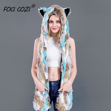 Tiffany Blue Hat And Scarf For Women Mitten Winter Hat Ear Cap Warm Animal Faux Fur Hand Pocket 3in1 Hood Hat Winter Accessories free shipping 1pc lot popular crazy panda high quality faux fur hood animal hat with ear flaps and hand pockets 3 in 1 function
