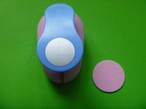 """Image 5 - Ücretsiz Kargo 2 """"(5 cm) daire EVA köpük yumruklar kağıt zımba tebrik kartı el yapımı DIY scrapbooking el sanatları punch makinesi"""