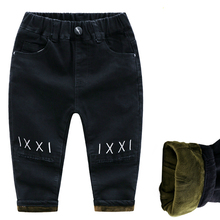 цены на Kids Ripped Jeans Velvet And Thickening Warm Jeans For Boys Black Trausers Kids Boy Jeans  в интернет-магазинах