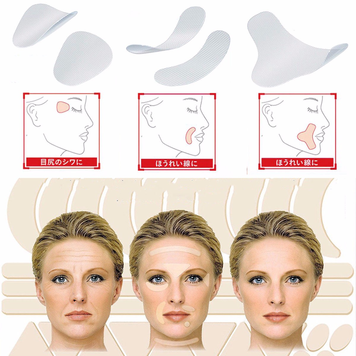 Women Facial Anti Wrinkle Sagging Skin Care Lift Up Pads Tape V-Shape Face Frown Lines Fast Lifting Makeup Wrinkle Remove Tools(China)