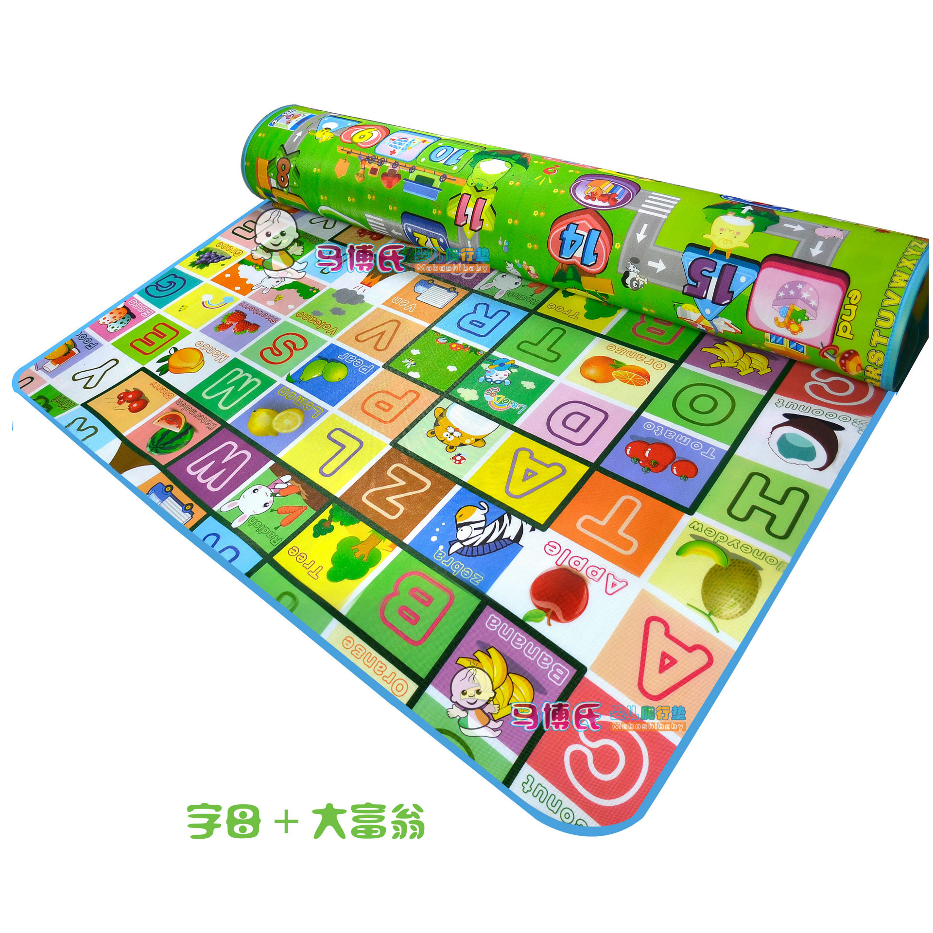 Infant Baby Crawling Pad EPE Baby Gym Activity Playmat Activity Rug Area Rug For Living Room Large Carpet Climbing Floor Mat