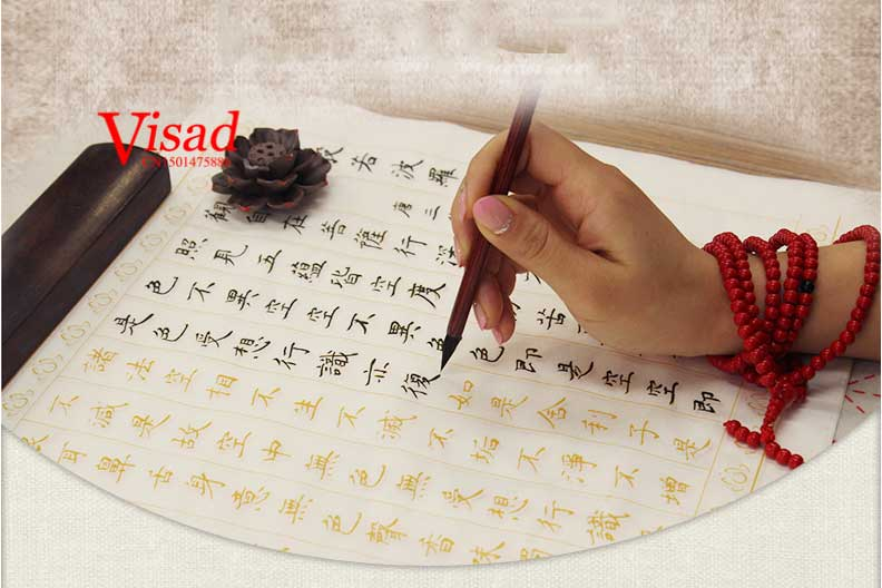 Heart Sutra White Rice Paper For Painting Calligraphy & Practise,copy Xuan Paper Prajnaparamita