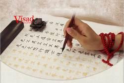 قلب سوترا أرز أبيض ورقة للرسم الخط والتدريب ، نسخة شوان ورقة Prajnaparamita