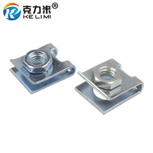 20x Automotive Metal Nut U-Type gasket Clips Clasp Panel Trim Retainer suitable for Size 6mm self tapping screw Rivet