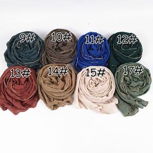 Image 3 - M25 คุณภาพสูง gold chain viscose hijab ผ้าพันคอผ้าพันคอผู้หญิง shawl lady wrap headband 180*85 ซม.10 ชิ้น/ล็อต