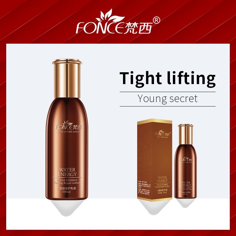 Korean Skin Care Six Peptides Anti Wrinkle Emulsion Moisturizing Face Lifting Firming Lotion Anti Aging Serum Facial Milk 100ml