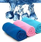 80*35cm Fashion Creative Sport Cooling Towel Sweat Summer Ice Towel Ice Cool Towel High Quality Hypothermia Cold Towels (00231)