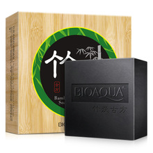 BIOAQUA Bamboo Charcoal Essential Oil Facial Clean Soap Acne Treatment To Blackhead Oil Control Shrink Pores image