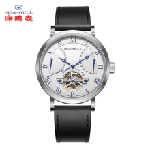SEA-GULL Business Watches Mens Mechanical Wristwatches Week Calendar 50m Waterproof Leather Valentine Male 819.11.6078