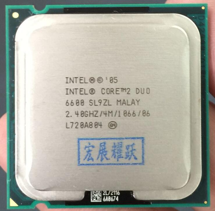 Free Shipping Intel E6600 Original Desktops Cpu Processor 2M/2.4 GHz/1066 FSB LGA 775 Dual-CORE Processor Scrattered Pieces