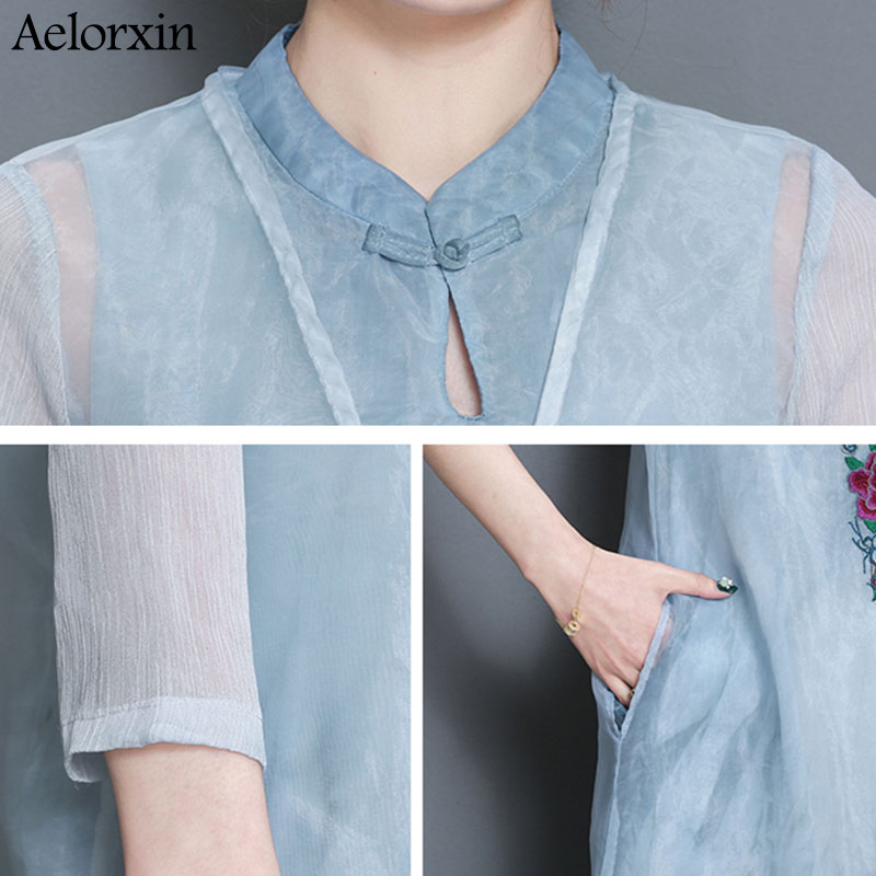 Aelorxin 2019 Φόρεμα Γυναίκες Καλοκαίρι Δύο - Γυναικείος ρουχισμός - Φωτογραφία 4