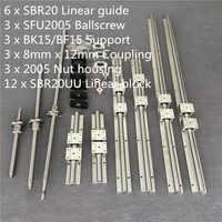 SBR 20 Linear Guide Rail  6 Set SBR 20 - 300/700/1100mm + Ballscrew Set RM2005 SFU2005 - 350/750/1150mm + BK/BF15 CNC Parts