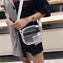 Scrub Crystal Square Bag 2019 Summer new Womens casual simple oblique strap PU bag