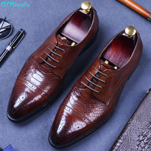 Men Genuine Cow Leather Brogue Wedding Business Mens Casual Flats Shoes 2019 Vintage Oxford For Shoe