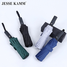 JESSE KAMM 115CM 12 Spokes Fully Automatic Umbrella Three Folding 210tT Pongee Strong Windproof For Business Men Women