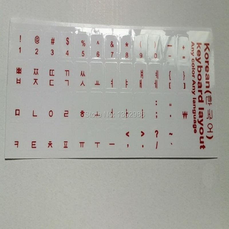 50 pcs warna Campuran Huruf Super Tahan Lama Korea Keyboard Stiker - Aksesoris laptop - Foto 4