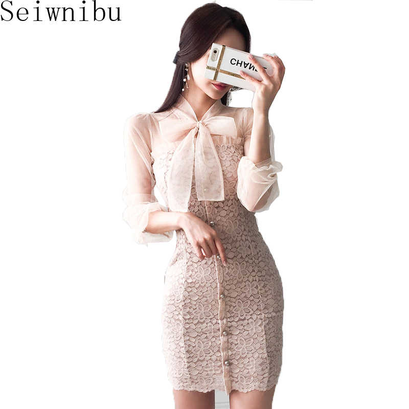 Seiwnibu Bare pink Pencil Dress New 2018 Summer Women Formal Party Dress Fashion Flare Sleeve Sexy Stand Collar Hollow out Dress