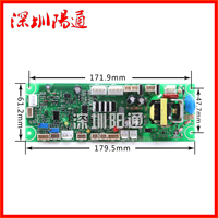 Cl 13 k012 Electric Welding Machine Control Panel Strip Switch Power Supply ZX7 Inverter Welding Circuit Board Accessories.