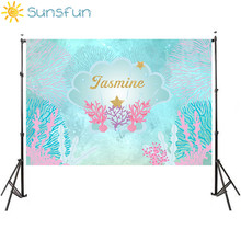 Sunsfun 7x5ftマーメイド写真背景子供の誕生日パーティーの背景の海のテーマの背景クラゲphotocall