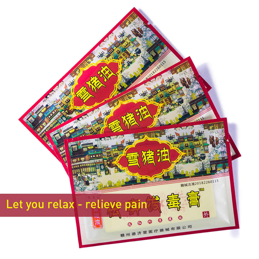 8 шт/1 мешок медицинский пластырь лечение тела ревматоидное избавление от боли при артрите колено/Шея/назад ортопедический пластырь медицинский патч C1566