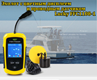 Portable Fishfinder FFC1108-1 Lucky Sonar Depth 100 M Alarm Waterproof Fishfinder TN/Anti-UV LCD color Display RUEN User Manual