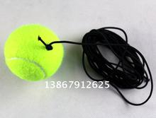 Tennis line balls band rubber training elastic belt ball