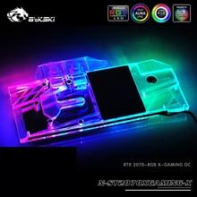 Bykski Water Block use for ZOTAC RTX2070 8GB X-GAMING OC / Gaming RTX2070 AMP / Full Cover Copper Radiator Block/RGB Light