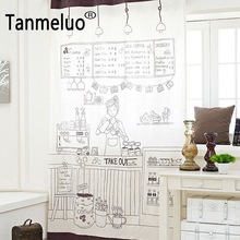 Kitchen door curtains cotton rustic american European coffee girls luxury curtains for bedroom blinds window curtain