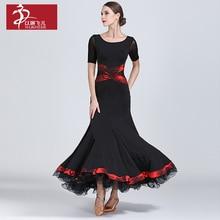 Новое платье для соревнований бальных танцев, бальные платья для вальса, стандартное платье для танцев, женское бальное платье S9037