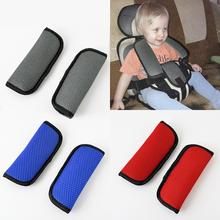 NEW 2 Pcs/lot Baby Children Auto Safety Seat Belt Shoulder Strap Cover Pads Harness Protection