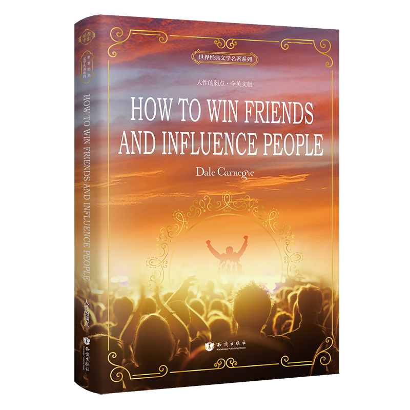 New Arrival How To Win Friends and Influence People English book for adult student gift World famous literature English original dale carnegie how to win friends and influence people