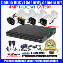 Original English DAHUA 4MP VANDALPROOF CAMERA HAC-HFW2401RP-Z-IRE6 cvi dome camera with 4MP Digital CVR HCVR7216AN-4M camera kit