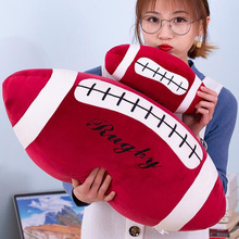 Creative Simulation Football Plush Toy Wine Red Rugby Soft Pillow Doll Children Gift Spherical Boy Birthday