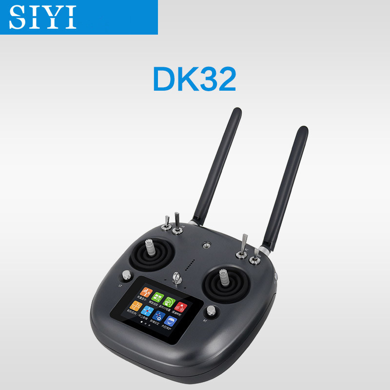SIYI DK32 agricultural drone remote control machine 16 channel multi axis helicopter fixed wing RC remote