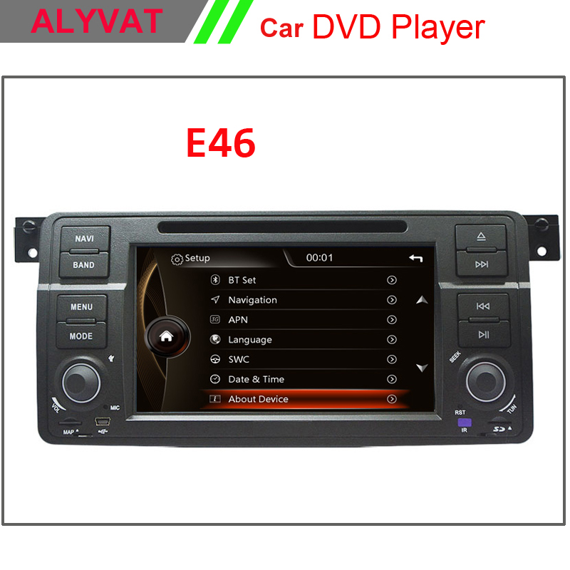 7 hd capacitive touch screen car dvd player gps. Black Bedroom Furniture Sets. Home Design Ideas