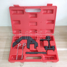 Motore di Temporizzazione di Bloccaggio Tool per BMW 2.0/3.0 Litri Diesel Motori E38/E39/E46/M47/ m57