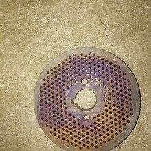 4mm die of KL120B sereis f wood pellet machine and feed pellet machine