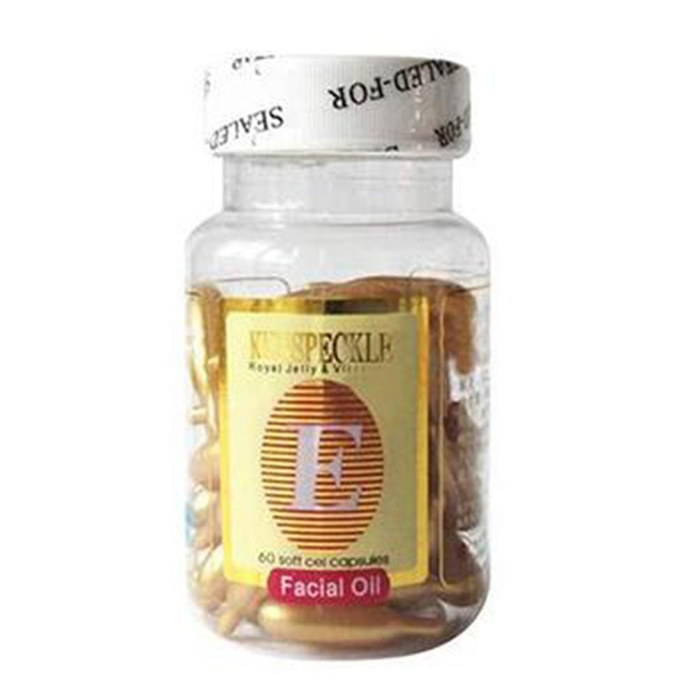 6 Types 70pcs Vitamin E Face Cream Capsule Whitening Cream Freckle Brighten Repair Ance Scar Hydrating Capsule Cream