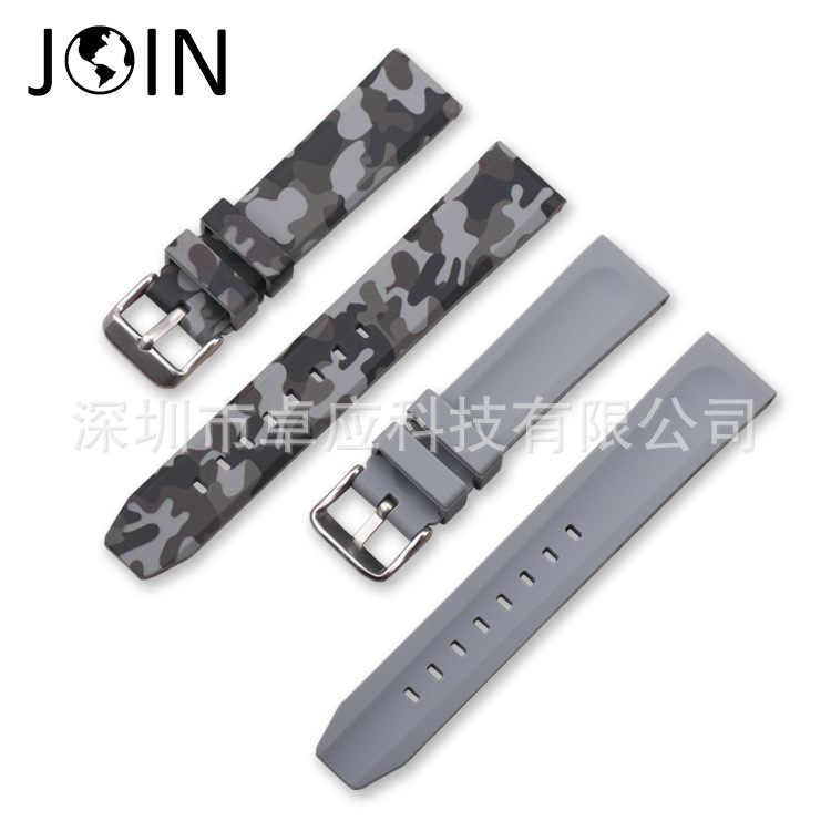 הסוואה סיליקון גומי שעון רצועת 20mm 22mm 24mm צמיד תפקיד גברים x נשים לרולקס קרטייה Casio dw tissot אומגה Longines