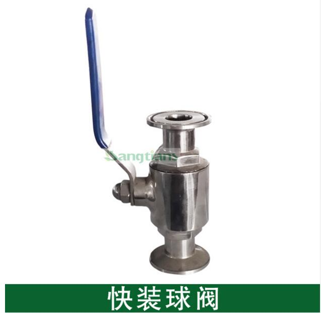 2 DN50 Sanitary Ball Valve with clamped ends,SS 304, ball valve stainless,stainless steel ball valve ,sanitary ball valve, gloden 304 stainless steel hollow ball steel ball ball ornaments decorative titanium balls 80 90 100mm 3pcs