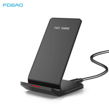 FDGAO Qi Wireless Charger 10W Fast Wireless Charging Stand For iPhone X XS Max XR 8 Plus For Samsung S10 S9 S8 Xiaomi Mi 9 все цены