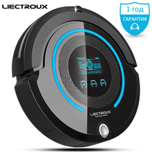 (Free ship)2017 new LIECTROUX Robot Vacuum Cleaner A338 for Home vacuum dry cleaning pet cat dog hair with mop suction UV remote