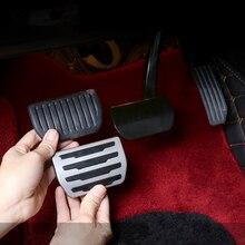 Газового топлива автомобиля акселератора педаль тормоза Нескользящая Накладка для Land Rover Range Rover Evoque 2012-17 авто Салонные аксессуары