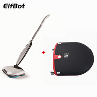 (Combination) Elfbot T2 Wireless Handheld Vacuum Cleaner Mopping and Waxing Machine for Wood Floor + FS801 Vacuum Cleaner Robot
