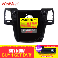 KiriNavi Vertical Screen Tesla Style 12.1 Android 8.1 Car DVD Radio For Toyota Fortuner Audio GPS Navigation 2012-2015 WIFI 4G